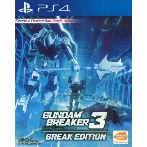 Gundam Breaker 3 Break Edition PS4